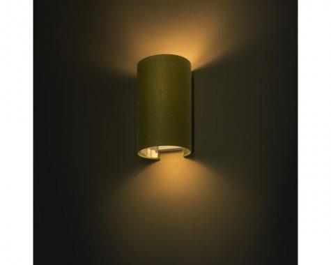 Nástěnné svítidlo R11539-2