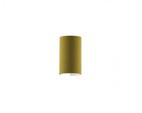 Nástěnné svítidlo R11548-4