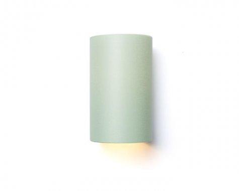 Nástěnné svítidlo R11557-2