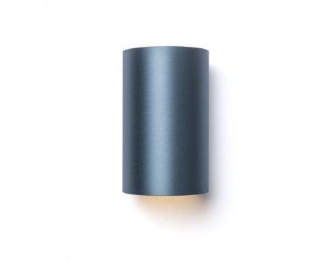 Nástěnné svítidlo R11575-2