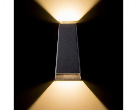 Venkovní svítidlo nástěnné LED  R12010-1