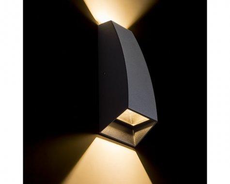 Venkovní svítidlo nástěnné LED  R12010-2