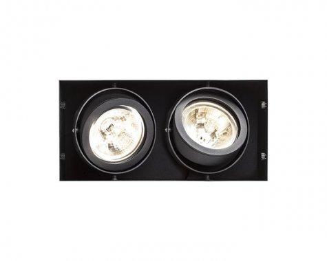 Vestavné bodové svítidlo 12V R12051-3