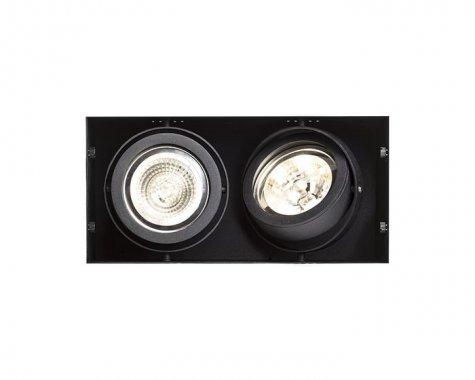 Vestavné bodové svítidlo 12V R12051-4