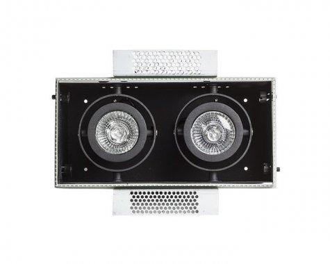 Vestavné bodové svítidlo 230V R12053-2