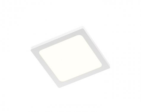 Vestavné bodové svítidlo 230V LED  R12166-3