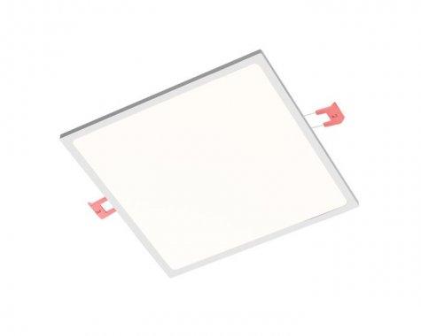 Vestavné bodové svítidlo 230V LED  R12176-1