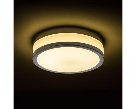 Koupelnové osvětlení  LED R12194-2