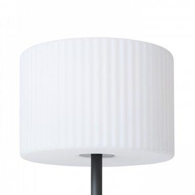 Stojací lampa R12421-2