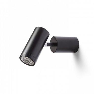 Přisazené bodové svítidlo LED  R12497-1