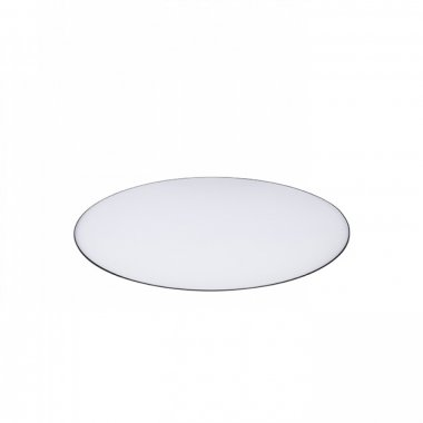 Stropní svítidlo LED  R12526-4