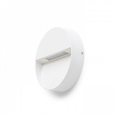 Venkovní svítidlo nástěnné LED  R12539-2