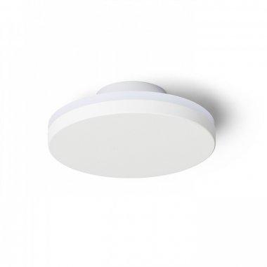 Venkovní svítidlo nástěnné LED  R12550-1