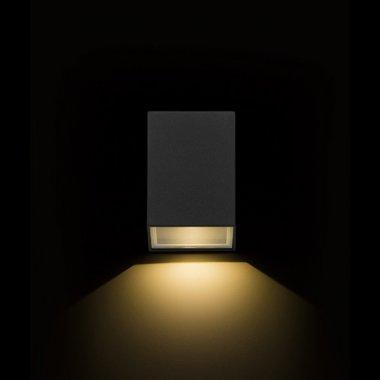 Venkovní svítidlo nástěnné LED  R12553-3