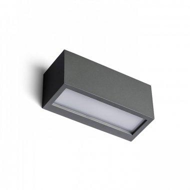 Venkovní svítidlo nástěnné R12559-2