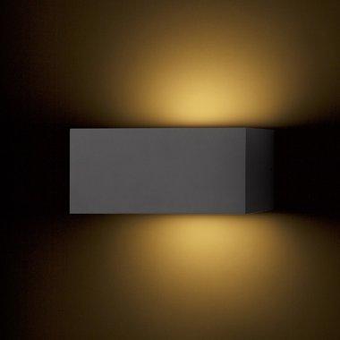 Venkovní svítidlo nástěnné R12559-3