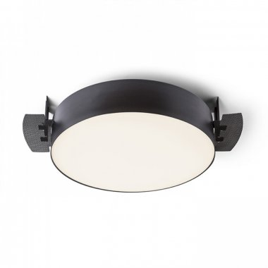 Stropní svítidlo LED  R13096-2